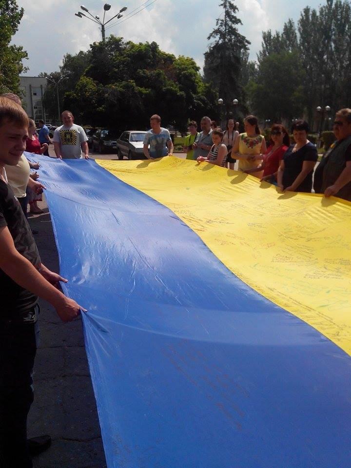 Жители Красноармейска поучаствовали в объединении Украины, фото-7