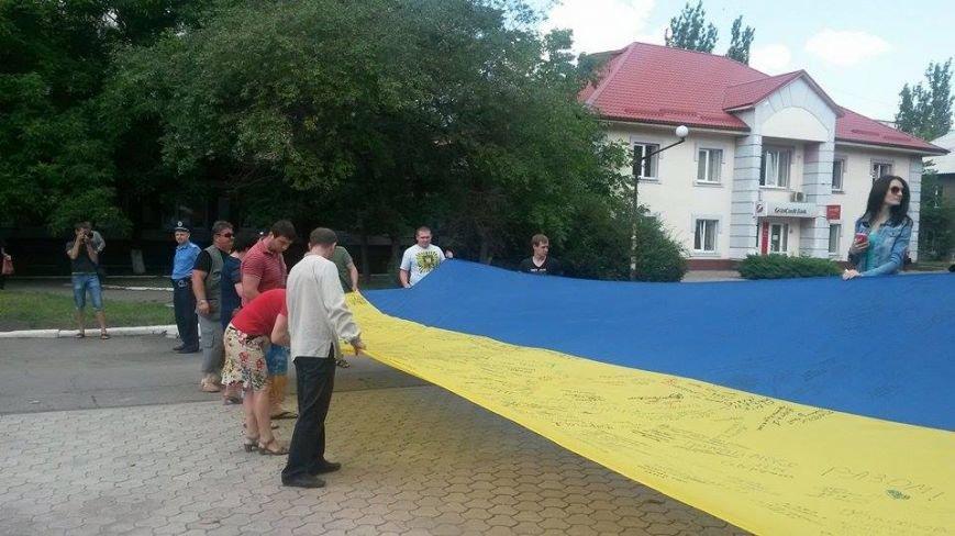 Жители Красноармейска поучаствовали в объединении Украины, фото-17