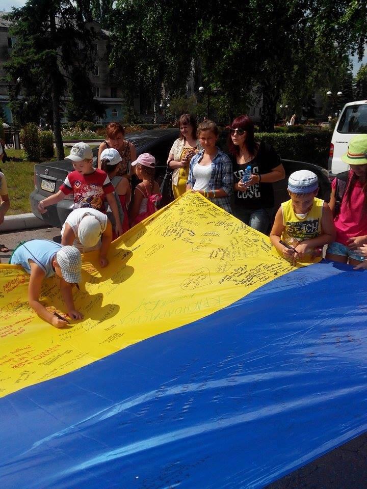 Жители Красноармейска поучаствовали в объединении Украины, фото-8