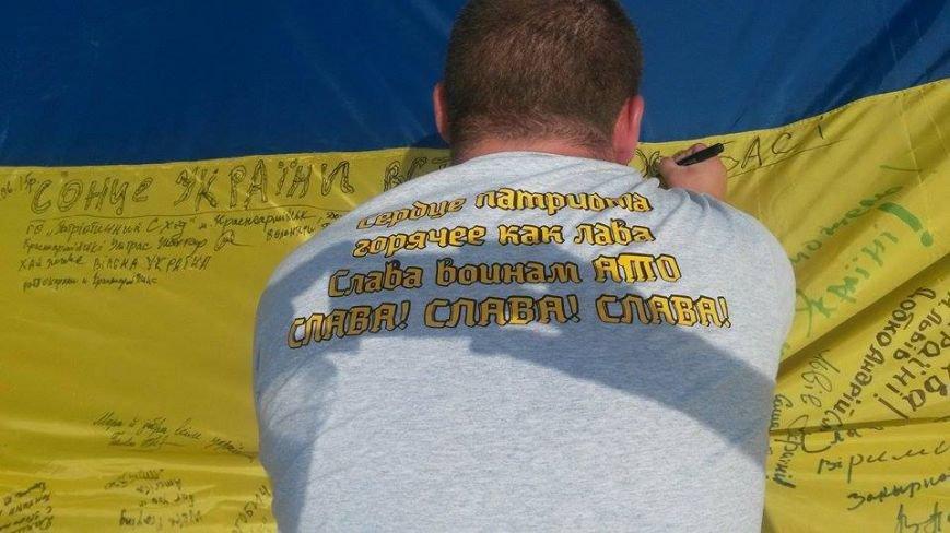 Жители Красноармейска поучаствовали в объединении Украины, фото-12