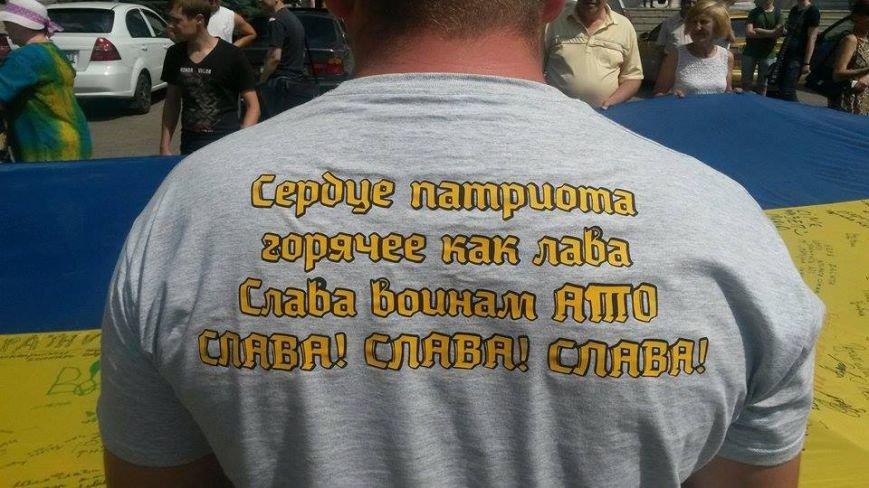 Жители Красноармейска поучаствовали в объединении Украины, фото-3