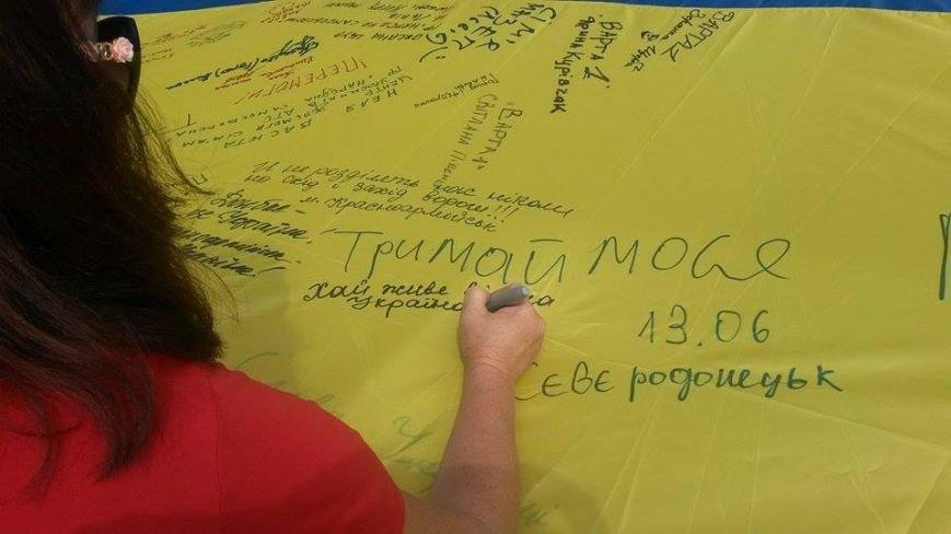 Жители Красноармейска поучаствовали в объединении Украины, фото-14