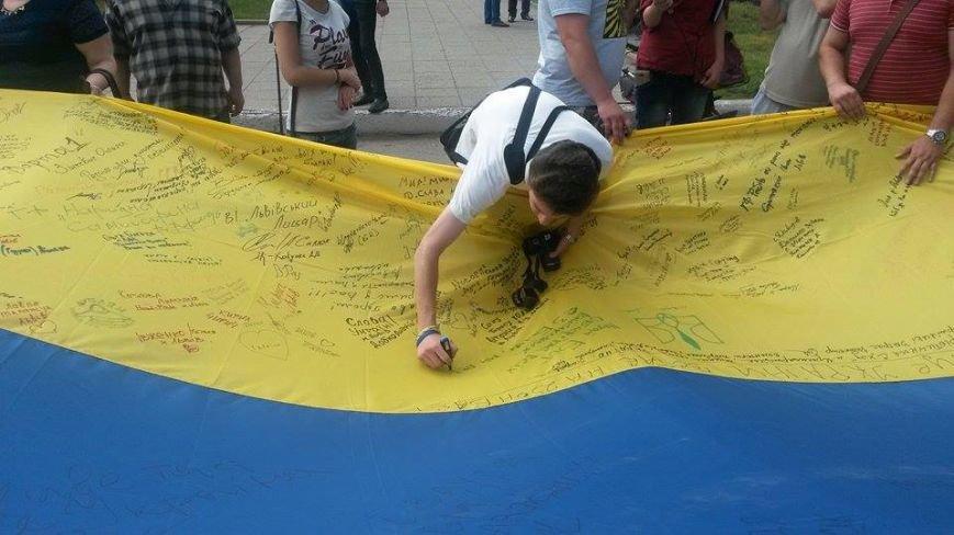 Жители Красноармейска поучаствовали в объединении Украины, фото-16