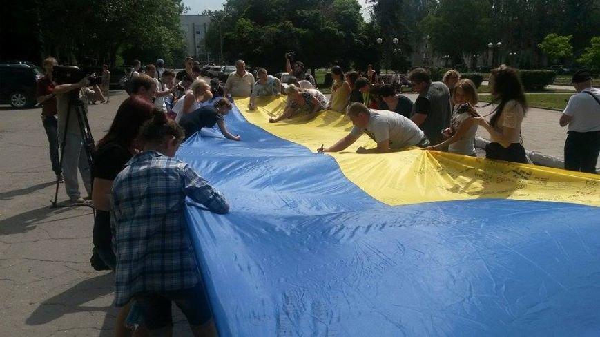 Жители Красноармейска поучаствовали в объединении Украины, фото-6