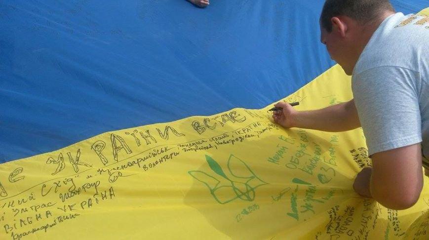 Жители Красноармейска поучаствовали в объединении Украины, фото-13