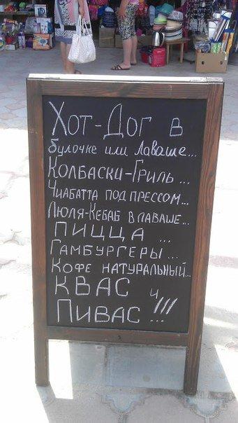Креативщики из Коблево придумали, чем заманить мужчин в магазин (ФОТОФАКТ) (фото) - фото 2