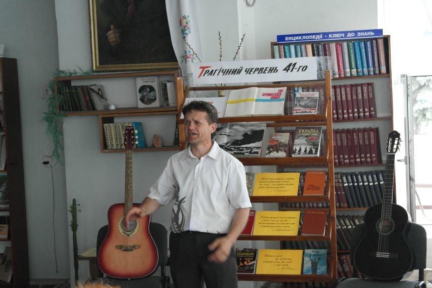 В библиотеке Красноармейска поделились воспоминаниями и неизвестными фактами о войне, фото-2