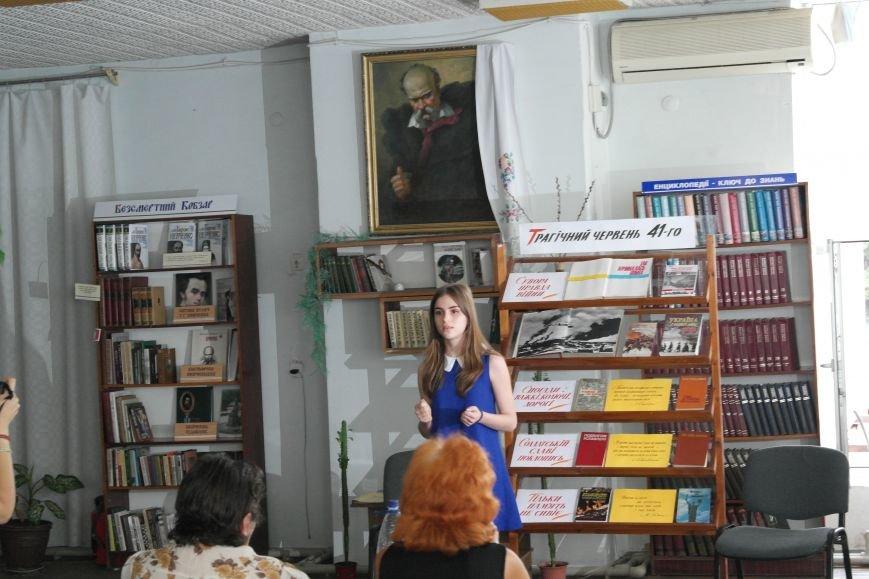 В библиотеке Красноармейска поделились воспоминаниями и неизвестными фактами о войне, фото-8