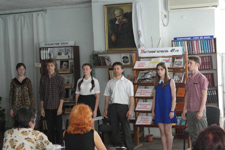 В библиотеке Красноармейска поделились воспоминаниями и неизвестными фактами о войне, фото-3