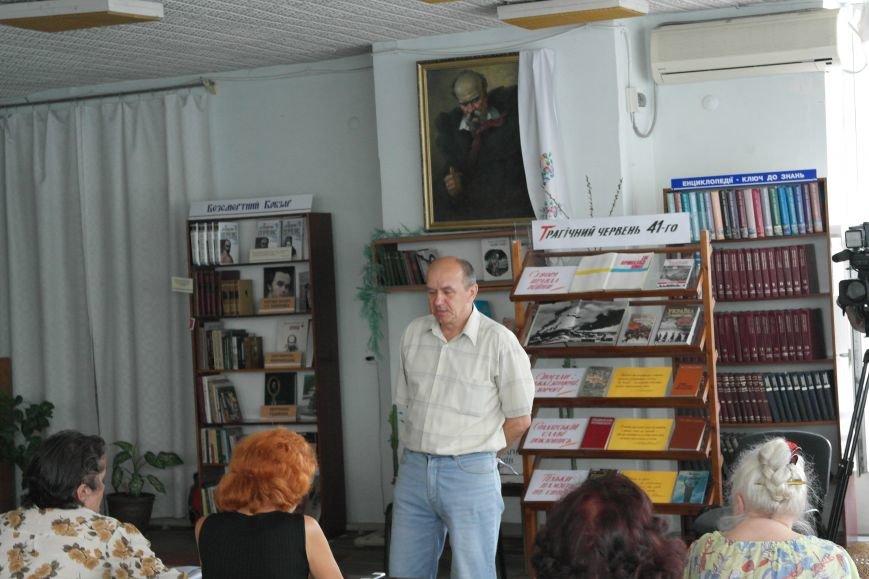 В библиотеке Красноармейска поделились воспоминаниями и неизвестными фактами о войне, фото-6