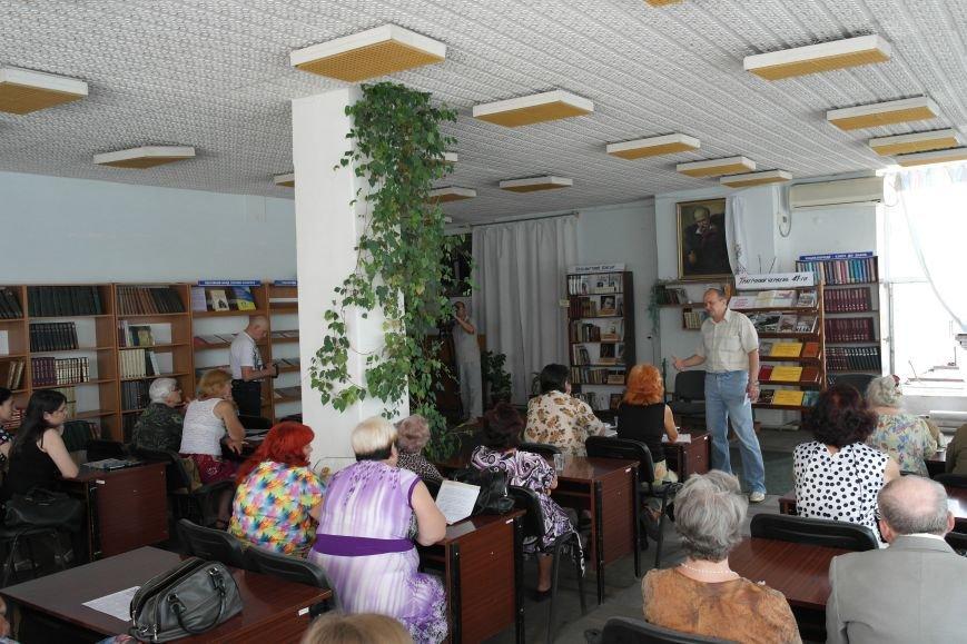 В библиотеке Красноармейска поделились воспоминаниями и неизвестными фактами о войне, фото-1