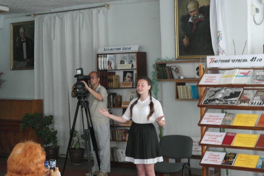 В библиотеке Красноармейска поделились воспоминаниями и неизвестными фактами о войне, фото-5
