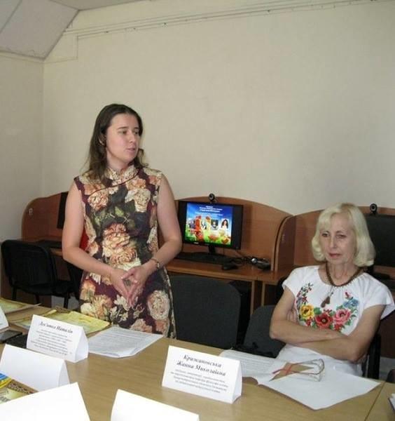 В Днепропетровской области наградили литераторов, которые пишут о героях АТО, фото-3