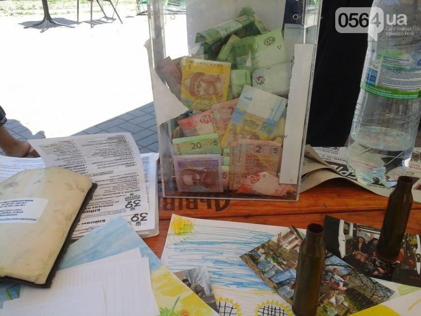 В Кривом Роге: перевернулась маршрутка, школьники на «ВАЗе» влетели в «Daewoo», волонтеры подвели итоги «Запаха войны» (фото) - фото 3