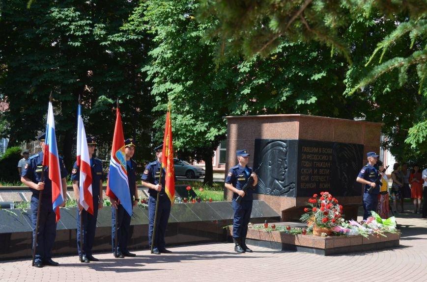 Феодосийцы почтили память погибших защитников Отечества (Фото), фото-4