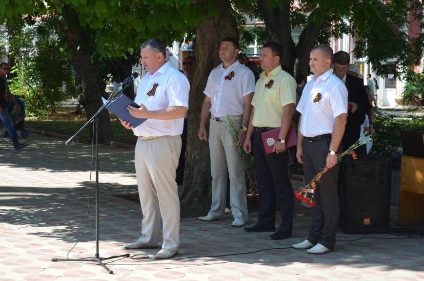 Феодосийцы почтили память погибших защитников Отечества (Фото), фото-2