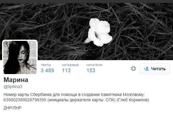 Снимок экрана от 2015-06-23 09:27:28