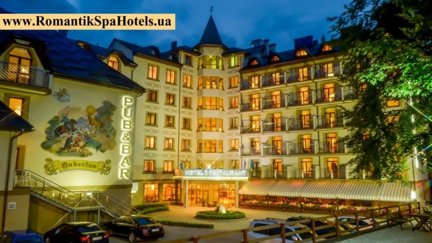 Отдых в Карпатах Романтик Спа отель (фото) - фото 1