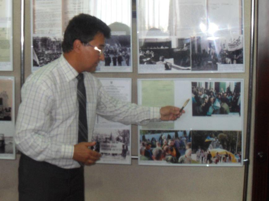 В Полтаві відкрилася виставка української Конституції (фото) - фото 2
