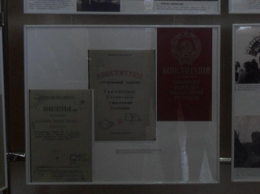 В Полтаві відкрилася виставка української Конституції (фото) - фото 4