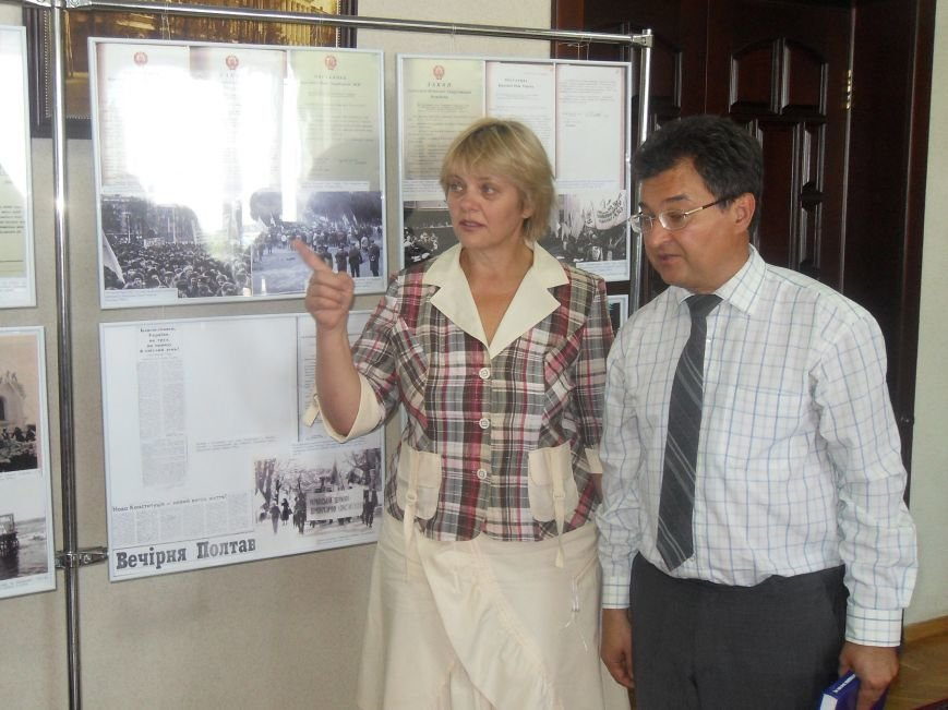 В Полтаві відкрилася виставка української Конституції (фото) - фото 6