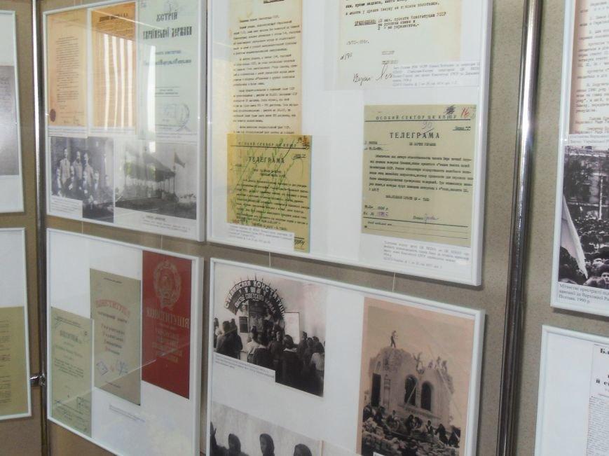 В Полтаві відкрилася виставка української Конституції (фото) - фото 3