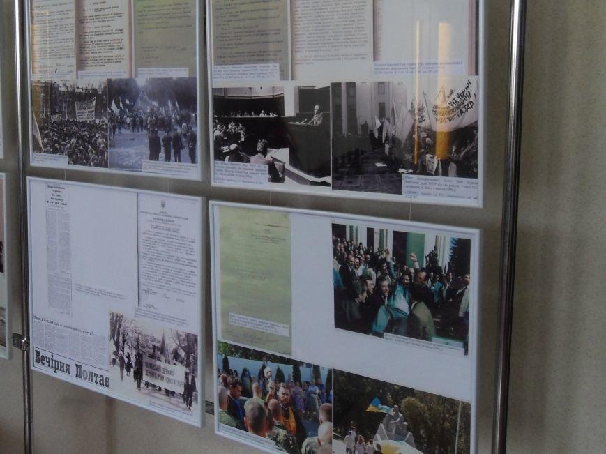 В Полтаві відкрилася виставка української Конституції (фото) - фото 5