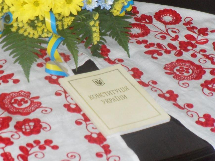 В Полтаві відкрилася виставка української Конституції (фото) - фото 1