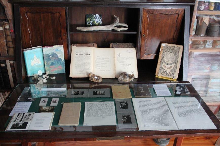 На выставке Экспонируется более 30 единиц фондовых материалов Дома Поэте