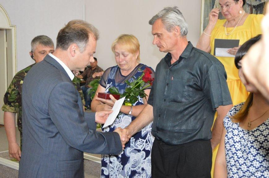 Два никопольских героя посмертно получили ордена «За мужество» III степени, фото-2