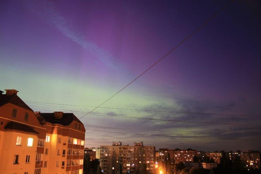 Криворожане наблюдали яркое полярное сияние, вызванное мощной геомагнитной бурей (ФОТО) (фото) - фото 3