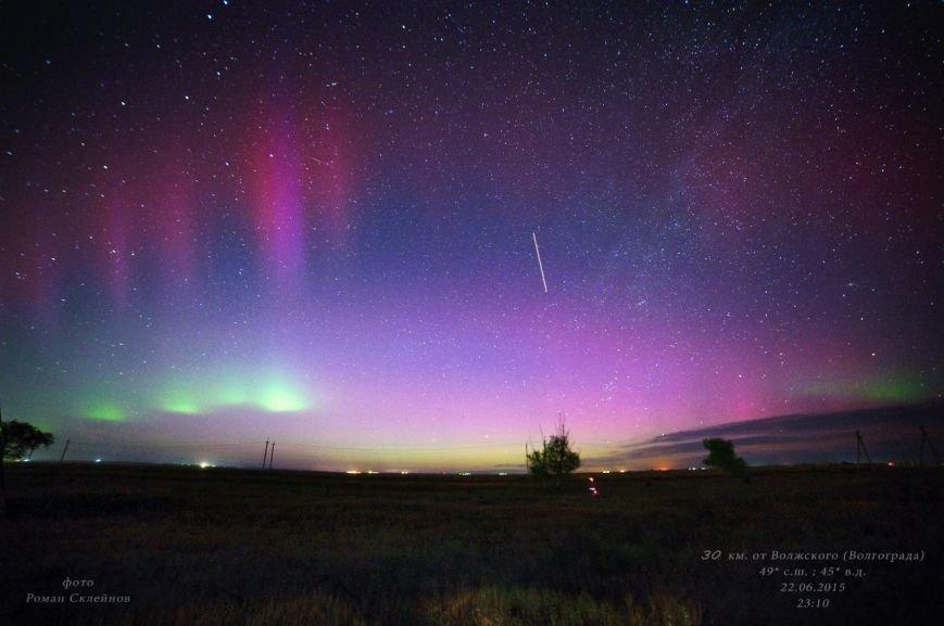 Криворожане наблюдали яркое полярное сияние, вызванное мощной геомагнитной бурей (ФОТО) (фото) - фото 2