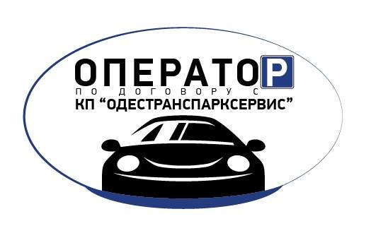 оператор