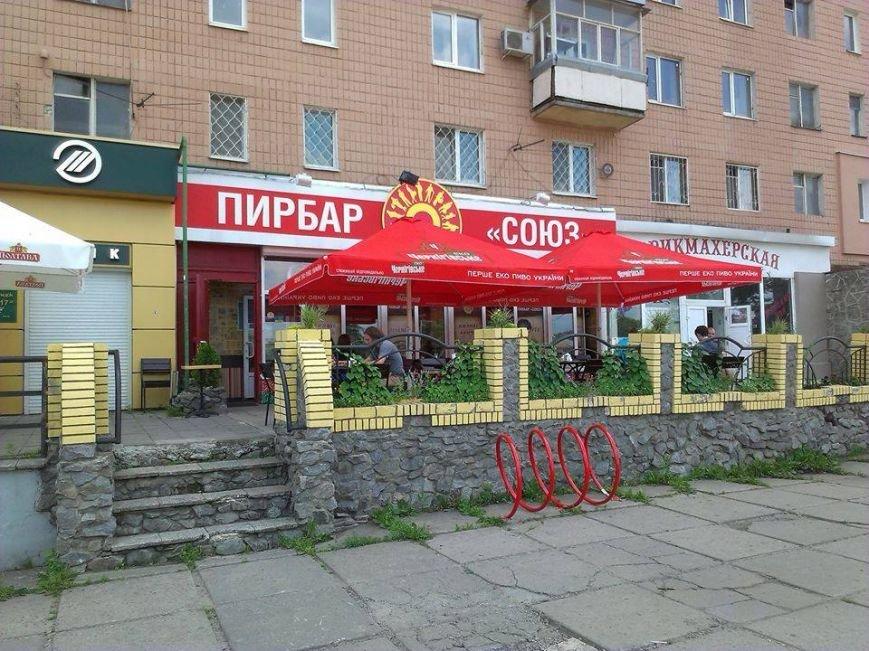 В Харькове декоммунизировали пивбар на проспекте Гагарина (ФОТО), фото-1