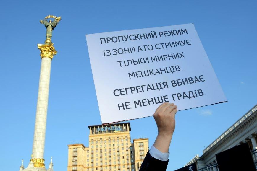 «#Я_гражданин»: переселенцы в Киеве протестовали против унижений пропускной системы на Донбассе (фото) - фото 2