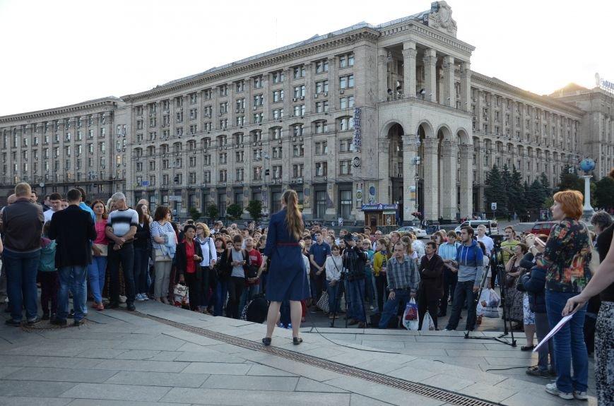 «#Я_гражданин»: переселенцы в Киеве протестовали против унижений пропускной системы на Донбассе (фото) - фото 1