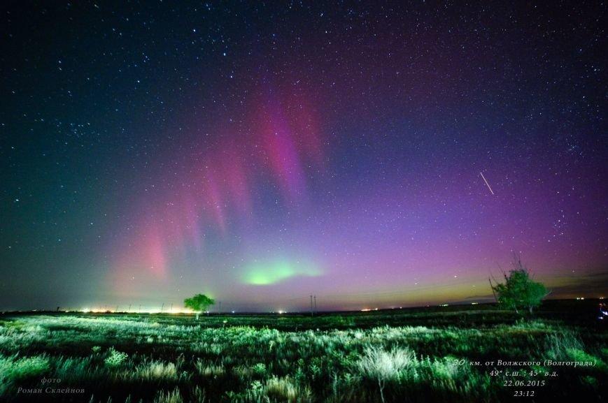 Волгоградцы увидели Северное сияние (фото) - фото 1