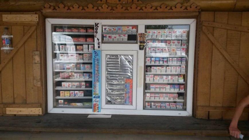 В Краматорске изъяли партию сигарет на сумму 300 тысяч гривен (ФОТО), фото-1