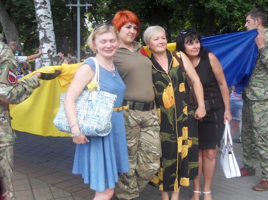 Полтавських волонтерів поєднав «Ланцюг єднання» (фото) - фото 1