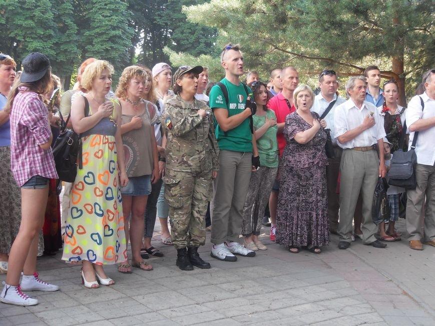 Полтавських волонтерів поєднав «Ланцюг єднання» (фото) - фото 3