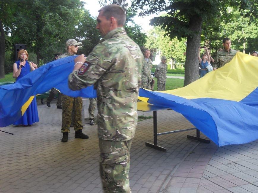 Полтавських волонтерів поєднав «Ланцюг єднання» (фото) - фото 2