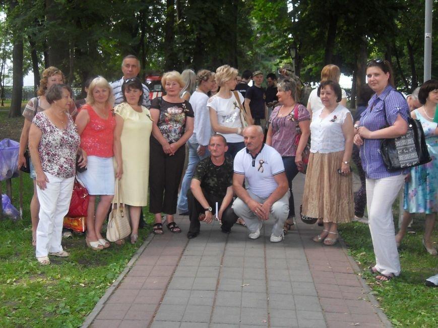 Полтавських волонтерів поєднав «Ланцюг єднання» (фото) - фото 5