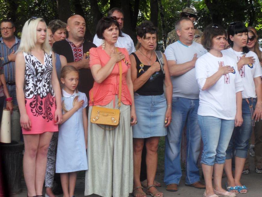 Полтавських волонтерів поєднав «Ланцюг єднання» (фото) - фото 4