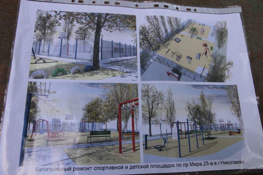 В Николаеве за 3 недели «выросла» новая детская площадка (ФОТО), фото-3