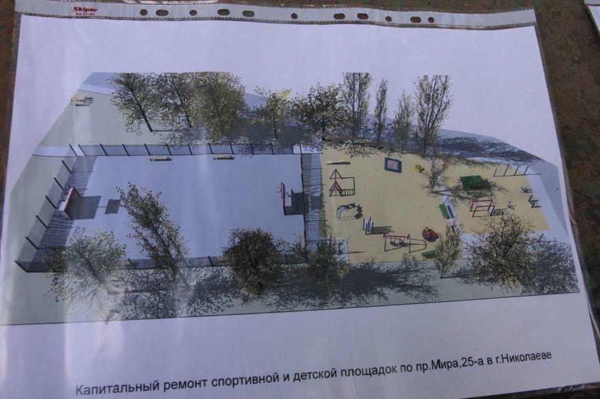 В Николаеве за 3 недели «выросла» новая детская площадка (ФОТО), фото-4