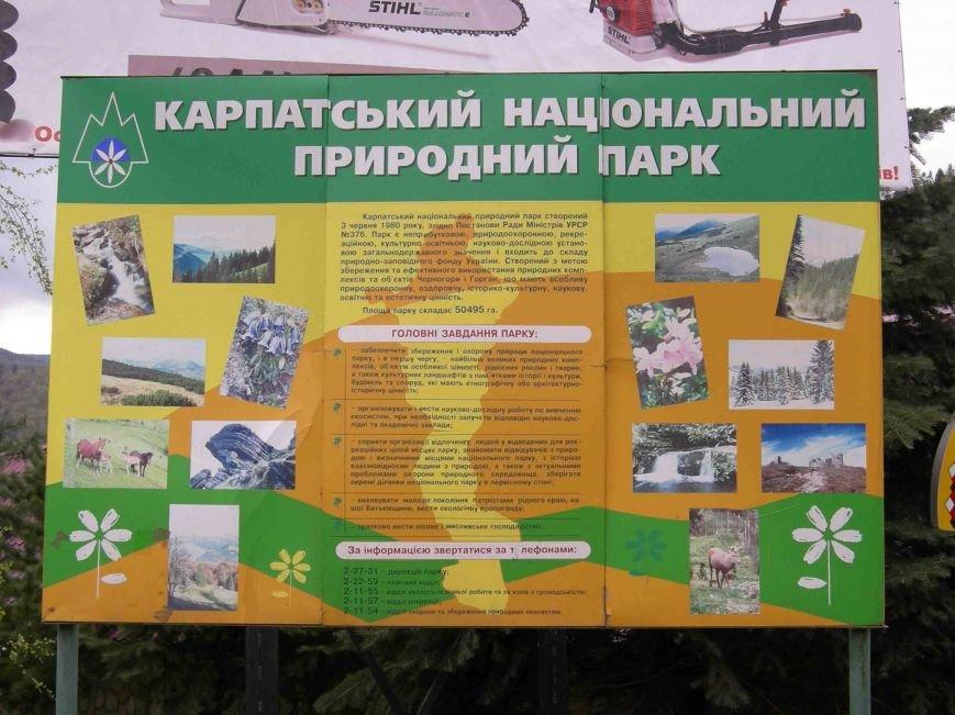 На Прикарпатті СБУ виявила перевитрату держбюджету у розмірі 1,5 млн грн (фото) - фото 1