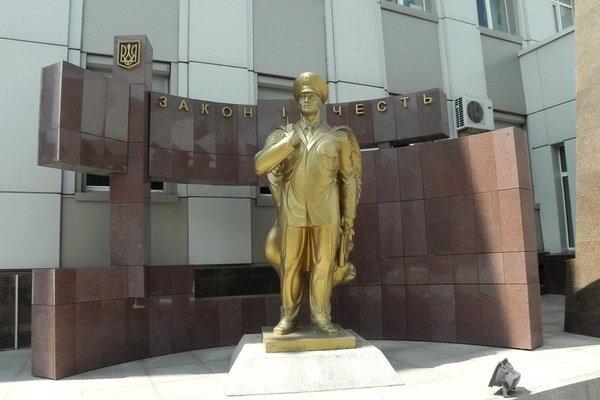 Топ-5 необычных достопримечательностей Днепропетровска (фото) - фото 4