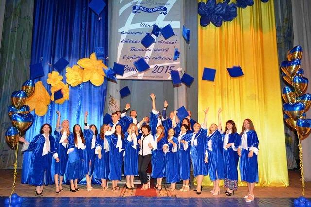 Черкаський державний бізнес-коледж випустив свого 30-тисячного випускника (фото) - фото 1