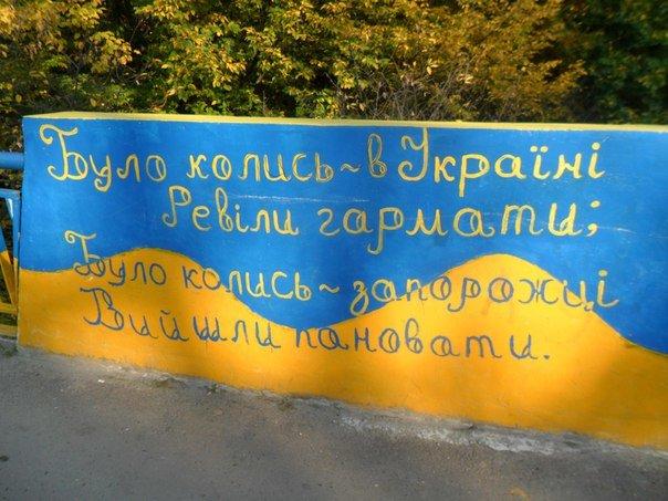 Мода на українське: Як Львів змінився після Євромайдану (ФОТО) (фото) - фото 1