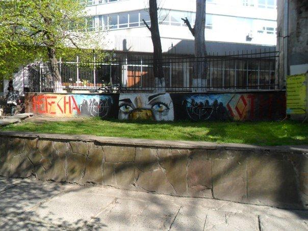 Мода на українське: Як змінився Львів після Євромайдану (ФОТО), фото-2